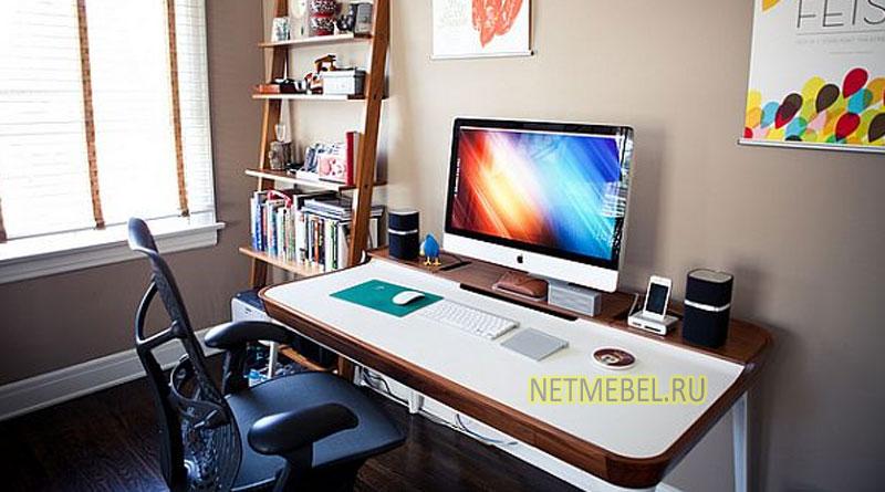 офис на дому: работаем дома