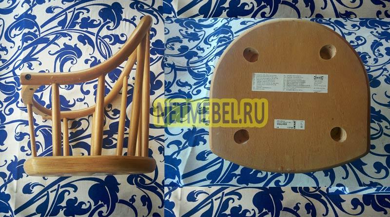 стульчик для кормления IKEA GULLIVER