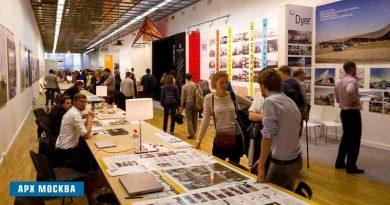 выставка архитектуры и дизайна АРХ Москва NEXT