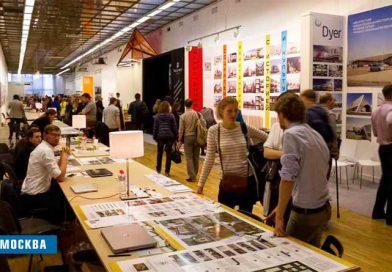 Международная выставка архитектуры и дизайна АРХ Москва NEXT!