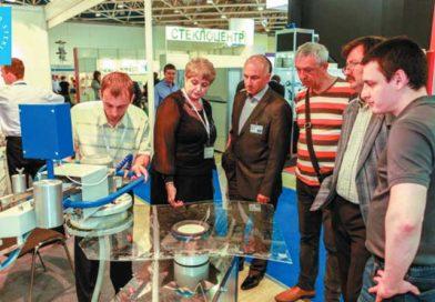 Международная выставка «Мир стекла-2017» в Экспоцентре